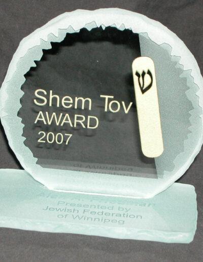 SHEN TOV